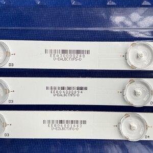 Image 4 - 1 ensemble = 3 pièces, rétro éclairage LBM320P0701 FC 2 LED 32PFK4309 32PHS5301 TPT315B5 strips32PFK4309 TPV TPT315B5 32E200E