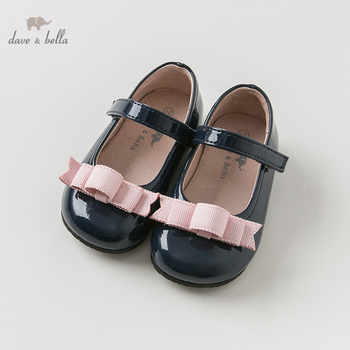 DB11906 Dave Bella  autumn baby girl bow leather shoes children brand shoes - DISCOUNT ITEM  0% OFF All Category