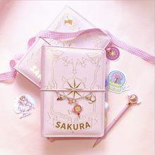 Carnet de notes rose Techo rechargeable, carte de Cosplay, Captor Sakura, journal intime pour étudiant, classeur, planificateur, accessoire cadeau