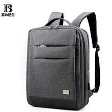 USB Port Large Capacity Backpack Male Factory New Style Multi-functional Business Casual Computer
