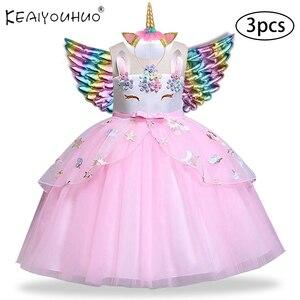 Rainbow Unicorn Dress For Girls Easter Kids Costume Princess Dress 3Pcs Baby Girls Clothes Birthday Party Vestidos 2 6 10 Y(China)