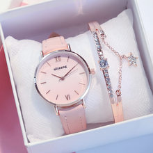 Brief Women Quartz Watches Fashion Large Dial Female Wrist Watches Girls Gift Relogio Feminino Pink Leather Band Clock for Lady(China)