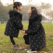все цены на Fashion Winter Thicken Warm White Duck Down Child Coat Fur Collar Print Girls Down Jackets Children Outerwear For 110-170cm онлайн