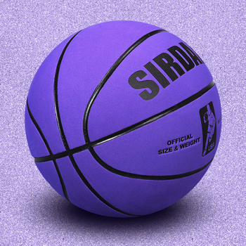 SIRDAR Basketball size 7 New design Floor Wear-Resistant Feeling Good Adult Elementary children sports equipment basketball ball image