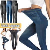 Push-Up Nahtlose Hohe Taille Warme Jeans Leggings Frauen Herbst und Winter Elastische Denim Jeggings Hosen Leggins Mujer Dropship