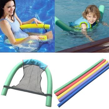 Poliester pływające krzesło basen Noodle Foam Sling Mesh pływające krzesło netto pływanie Party dzieci łóżko podkładka na siodełko relaks akcesoria tanie i dobre opinie WOMEN swimming160