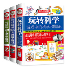 415page/Book Harvard Thinking Game Book Play Science Book Elementary School Pupils Logical Think Training Science Chinese Book