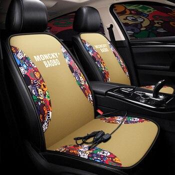 Auto Car Covers Heated Car Seat Cushion Cover Seat for Renault Alaskan CAPTUR Kaptur Clio 1 2 3 4 Grandtour Duster Espace 4 5