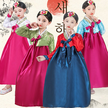 Традиционная одежда в Корейском стиле; детское платье с вышивкой для девочек; подарок на год; Рождественский праздничный костюм с длинными рукавами