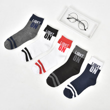 Letters Mens Sports Cotton Socks Two bars Skate Basketball Long Tube Student Black Street Personality Autumn Winter Male