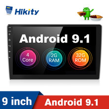 Hikity 9 Inch 2din 32GB Android 9.1Car Radio Multimedia Player for Nissan Toyota Kia Volkswagen Mazda LADA Peugeot Renault Honda
