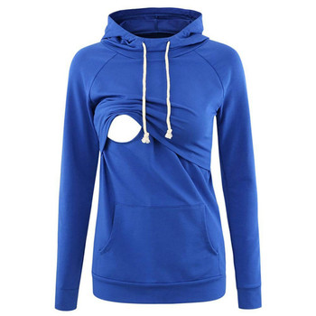 Maternity Nursing Hoodie Winter Pregnancy Clothes For Pregnant Women Breastfeeding Hooded Tops T Shirt Autumn Lactation Clothing new maternity clothes pregnancy nursing long sleeves tshirt women hooded breastfeeding tops patchwork t shirt for pregnant women