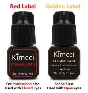 Image 2 - Kimcci 5ml Eyelash Extension Glue 1 3 Seconds Fast Drying Eyelashes Glue Pro Lash Glue Black Adhesive Retention Long Last
