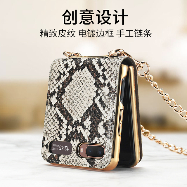 Magnetic Mirror Case for Samsung Z Flip 5G Cover Makeups Bag Phone Case with Chain Strap Shockproof Shell for Galaxy Z Flip Case 2