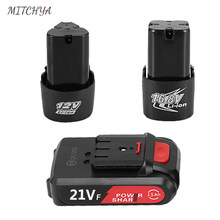 Cordless Electric Screwdriver Battery 12V 16.8V 21V Power Tools Cordless Lithium Drill(China)