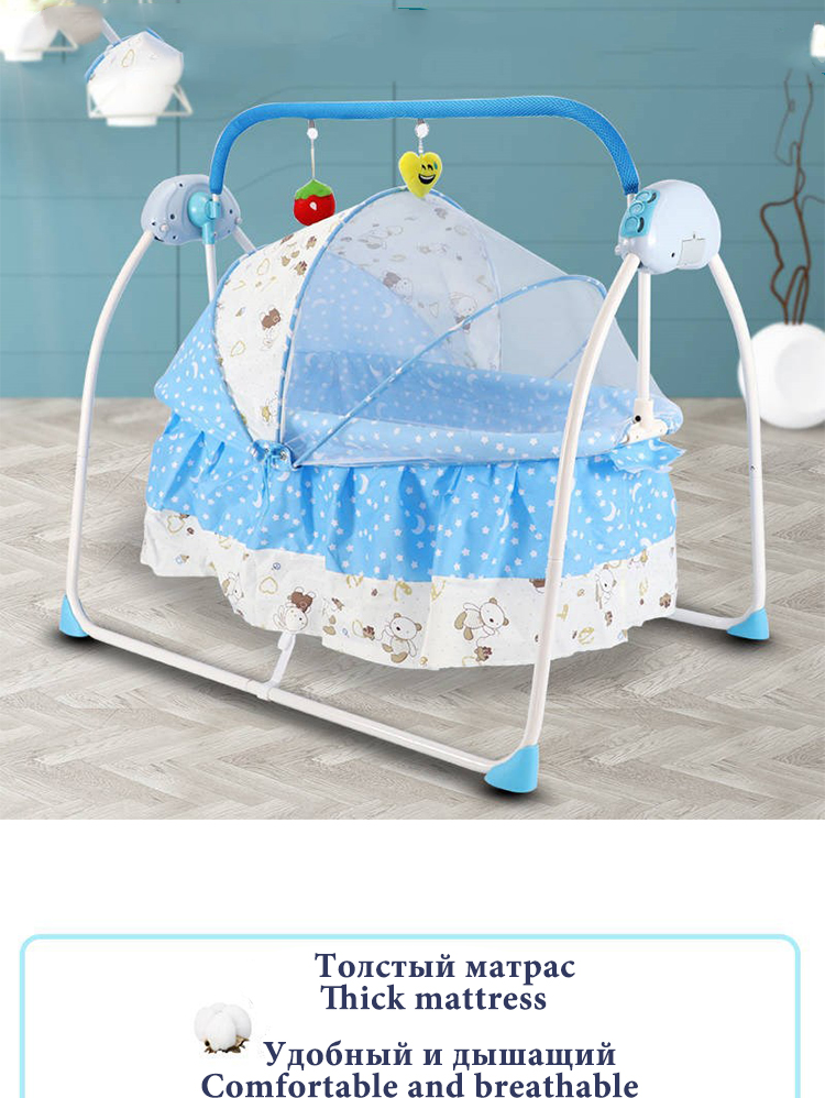 H10386f1a7cfd4bdaa810e7063097b789u Baby Electric Swing For Newborns Bed  Newborn Bed Smart Cradle Children's Rocking Chair Bed Full Sets Cradle
