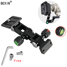 KZ-82 Telephoto bracket  Long-Focus Adapter Support Quick Release Plate Lens Camera Holder