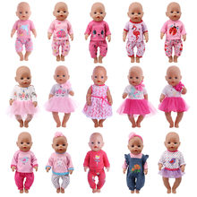 Doll Unicorn Clothes 15 Sets T-Shirt+Skirt/Pants Dress Fit 18 Inch American&43 Cm Baby New Born Doll Generation Christmas Girl`s(China)