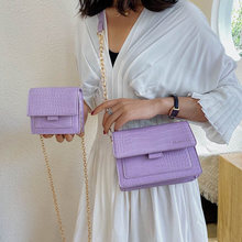 Модные мини сумки через плечо для женщин сумка на с цепочкой
