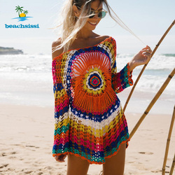 Beachsissi colorido malha cover up bikini mulher maiô rendas até quimono 2021 praia vestido de banho beachwear túnica robe