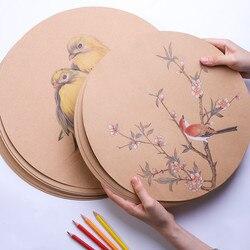 Papel Kraft redondo 200g/250gsm 25/50 piezas A4 papel Kraft marrón en blanco DIY pintura a mano artesanía papel de cartón