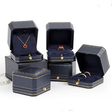 Blue Octagonal Leather Paper Diamond Jewellery boxes Wedding Ring Case Pendant Bangle Necklace Jewelry Christmas Gift Box