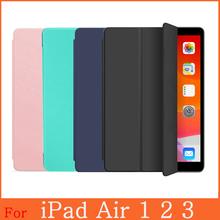 Funda iPad Air 1 2 3 9 7 10 5 Air1 Air2 Air3 case ultra cienka inteligentna obudowa do Apple iPad Air 2th 3th Generation auto wake sleep tanie tanio zair Powłoka ochronna skóry 9 7 A1474 A1475 A1476 Stałe 6 67inch Dla apple ipad ipad mini 1 2 3 Na co dzień wodoodporne