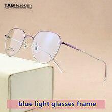 2020 Brand round glasses frame women blue light glasses UV Anti radiation computer gaming eyeglasses men spectacle frames Goggle