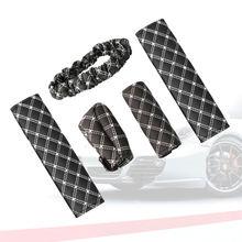 5 шт/компл защита для зеркала заднего вида автомобиля ручной
