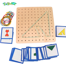 Montessori Board Wooden Games Sensorial Materials Geometric Rubber Band Children Math Kids 2-6 Years Preschool Developing Toys