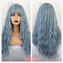 EASIHAIR Long Wave Blue Synthetic Wigs With Bangs Cosplay Wigs for Black White Women 8 Colors Heat Resistant Fake Hair