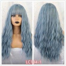 Perruque synthétique longue ondulée bleue avec frange, perruque Cosplay pour femmes noires et blanches, 8 couleurs, faux cheveux résistants à la chaleur