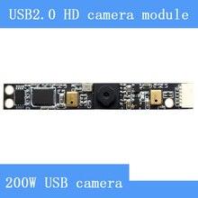 PU`Aimetis USB2.0 high definition surveillance cameras 200W laptop built in dual microphones camera module