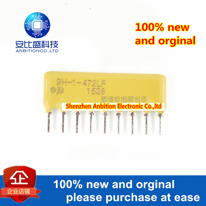 10pcs 100% New And Orginal 4609H-101-472LF 9H-1-472LF 4.7K 2% 9The Foot Straight Plug Is Original In Stock