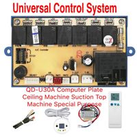 New QD U30A ceiling machine Smallpox machine general type air conditioning computer board Universal control air conditioner