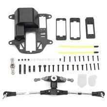 1:5 поверните симметричный поворот симметричный рулевой Набор для HPI km ROVAN BAJA 5B SS King Motor(пластиковая версия стержня