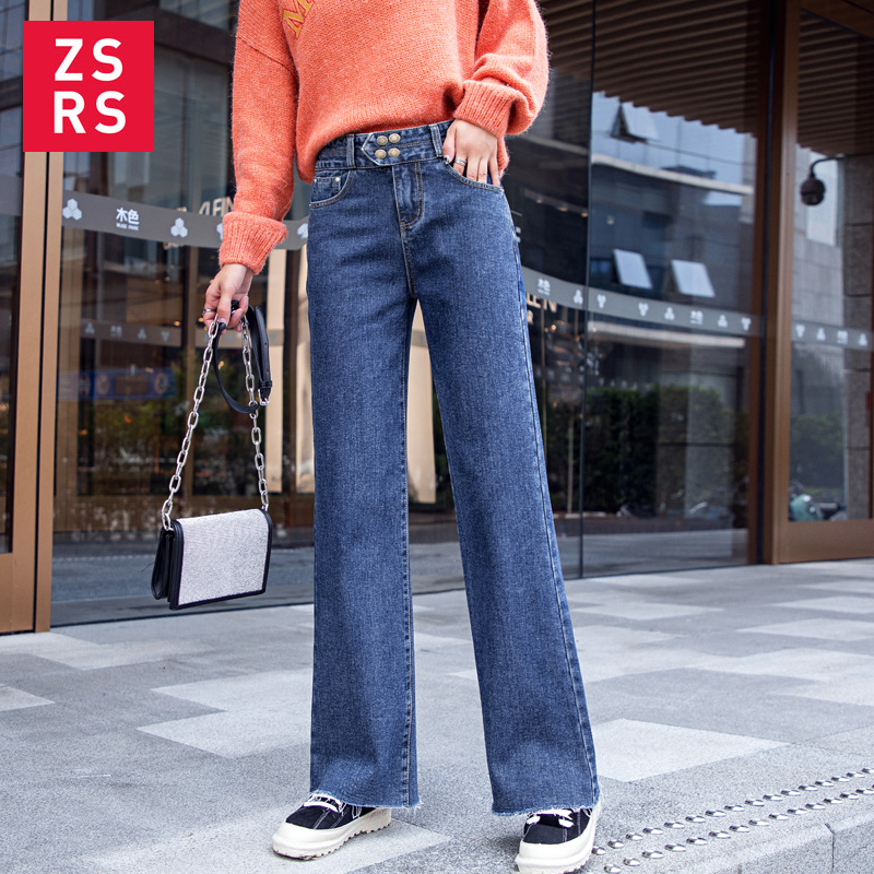 Zsrs 2019 New High Waist Straight Jeans Women Autumn Blue Casual Loose Wide Leg Jeans Trousers Striped Palazzo Pants Large Size