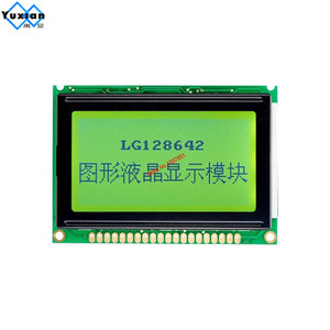 Image 5 - 12864 128*64 lcd display grafik s6b0107 gute qualität blau grün LG128642 75x52,7 cm anstelle WG12864B AC12864E PG12864LRS JNN H