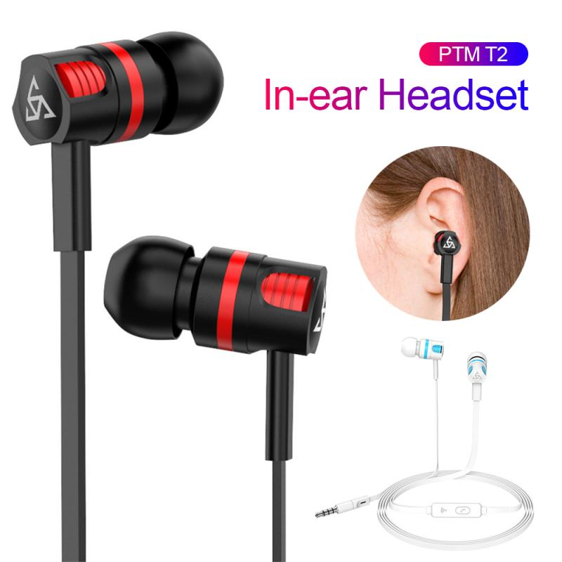 Ptm T2 Earphones In Ear Wired Voice Control With Wheat Earphones Universal Mobile Phone Headset Phone Earphones Headphones Aliexpress