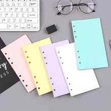 Accesorios para cuaderno A5 A6, papel de relleno, planificador de Color sólido, 40 hojas/juego, cuaderno, suministros escolares, cuadernos