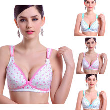 ARLONEET Women No Steel Ring Bra Maternity Intimate Ladies Button Print Lactation Bra# 25(China)