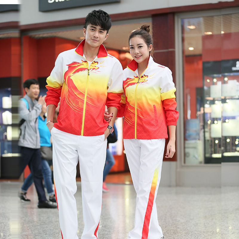 Chinese Dragon Uniform National Team Sports Clothing Students Games Clothing Company Group Clothes Training Suit
