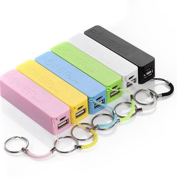 Powerbank with Key Chain Portable USB 2600mAh External Power Bank Case 18650 Charger Battery Box No Battery
