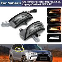 Dynamic Flash LED Side Mirror DRL Turn Signal Light For Subaru WRX STI Outback Legacy Impreza