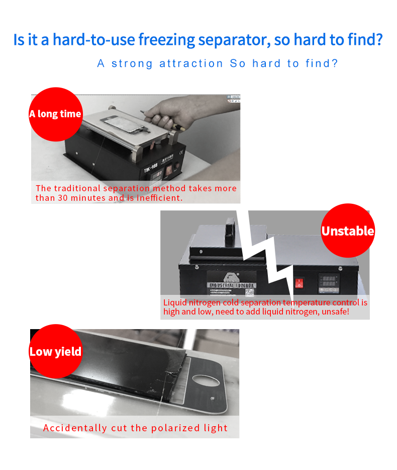 TBK-578 Frozen Separating Machine For Smartphone LCD Repair 10