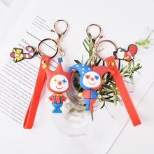 Cartoon Clown Doll Keychains Cute Funny Joker Clown Car Key Chain Pendant For Children Bag Key Chain Gifts Lovers Gift printio funny clown