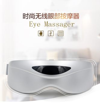 Infrared induction eye massager gesture frequency conversion eye electric massager wireless fashion eye protection instrument eye beauty tools electric eye instrument eye massager vibration massage eye instrument desalination black eye massager