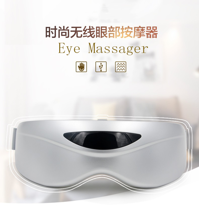 Infrared induction eye massager gesture frequency conversion eye electric massager wireless fashion eye protection instrument
