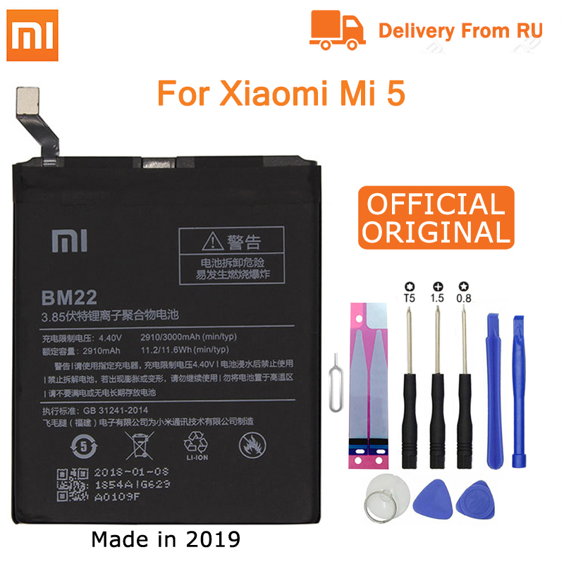 Xiao Mi Original Phone Battery BM22 for Xiaomi Mi 5 Mi5 M5 3000mAh High Quality Replacement Battery Retail Package Free Tools-in Mobile Phone Batteries from Cellphones & Telecommunications on