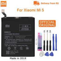 Xiao mi batterie de téléphone d'origine BM22 pour Xiao mi 5 mi 5 M5 3000mAh batterie de remplacement de haute qualité emballage au détail outils gratuits
